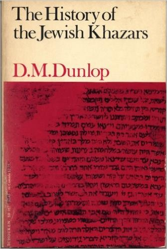 The History of the Jewish Khazars, book written by D. M. Dunlop.